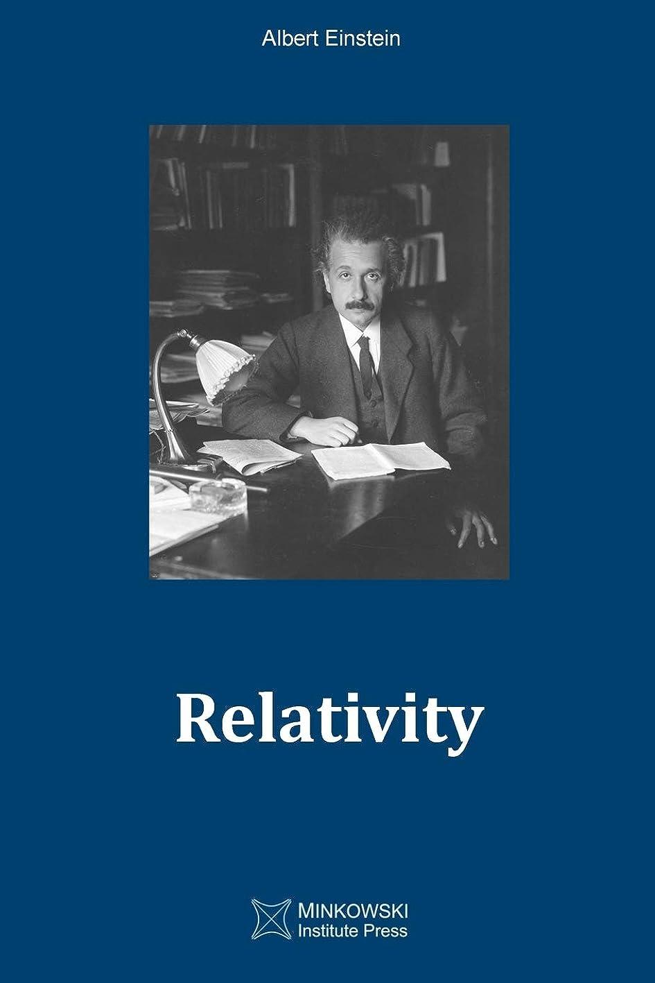 排出ジョセフバンクス悲劇Relativity