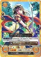 ファイアーエムブレム0/ブースターパック第10弾/B10-035 HN フィアナの剣士 マリータ