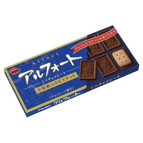 ブルボン アルフォート ミニチョコレート 12個×10箱入×(2ケース)