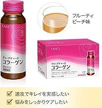 FANCL HTC Collagen DX Tense Up Drink for Radiant Skin Japan×4 Set ◆Estimated Delivery 4~7 Days◆