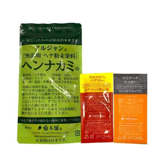 癒本舗 ヘナ(天然染料100%) 100g