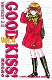 GOOD KISS!Version2.0(4) (週刊少年マガジンコミックス)