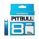 シマノ(SHIMANO) PEライン ピットブル 8本編み 150m 0.8号 スーパーブルー 18.3lb PL-M58R 釣り糸
