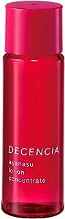 【Amazon.co.jp限定】 DECENCIA(ディセンシア) 10日間お試しサイズ 化粧水 セット 20ml