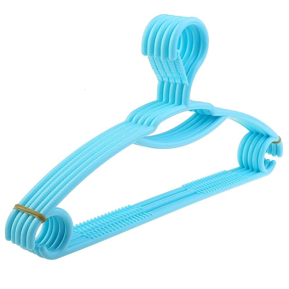 家禽元気実験をするハンガー、プラスチック製滑り止めシームレスハンガー家庭用スーツ服サポート(20パック) (Color : B)