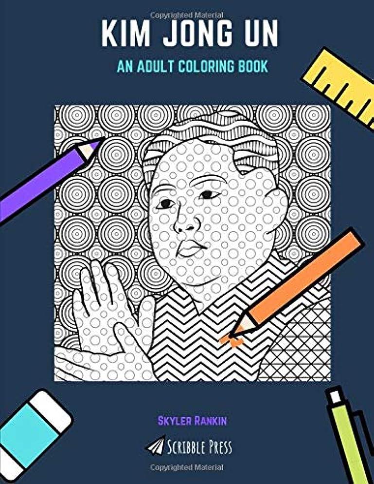 効果的に麻酔薬前文KIM JONG UN: AN ADULT COLORING BOOK: A Kim Jong Un Coloring Book For Adults