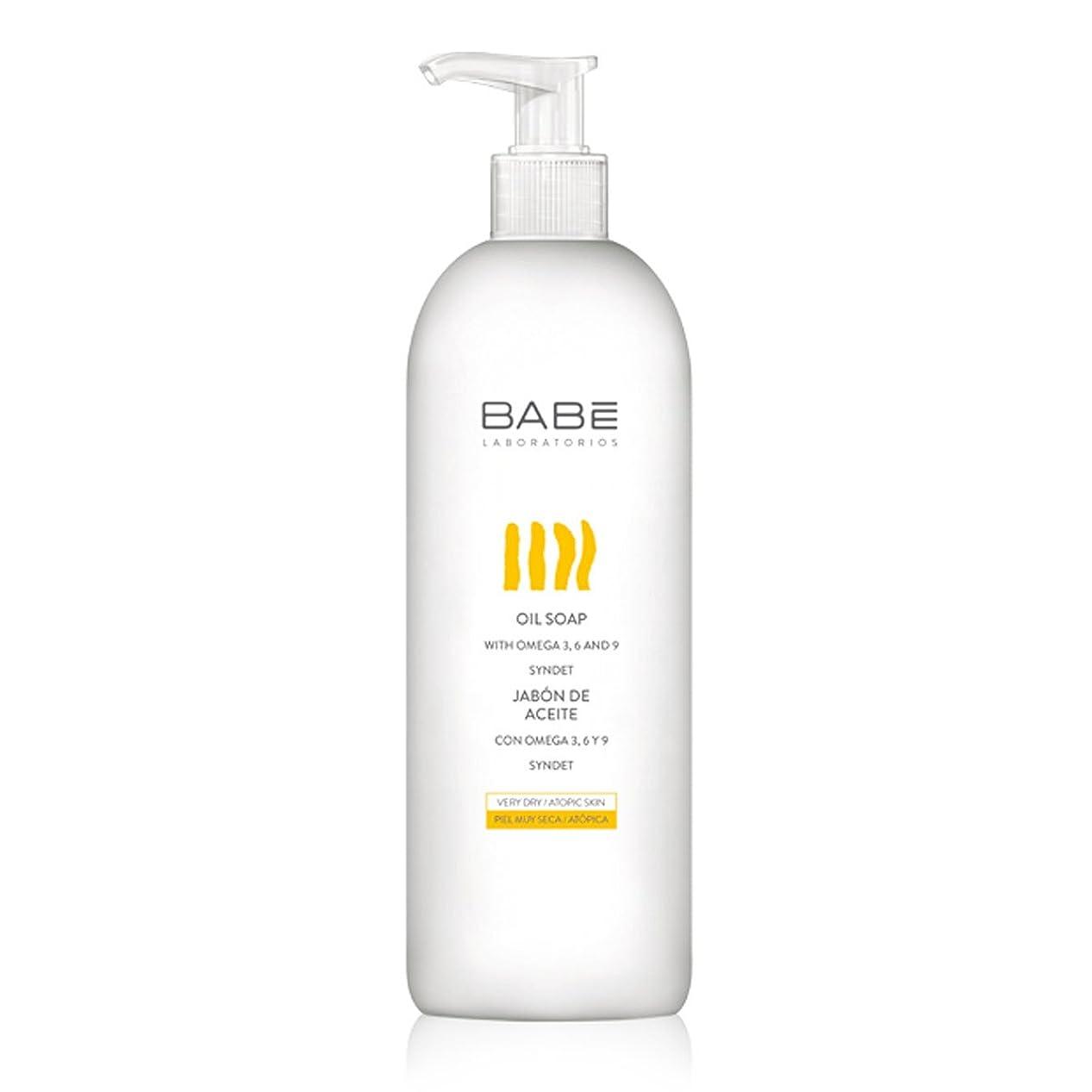 ルール核中断Babe Bath Oil 500ml [並行輸入品]
