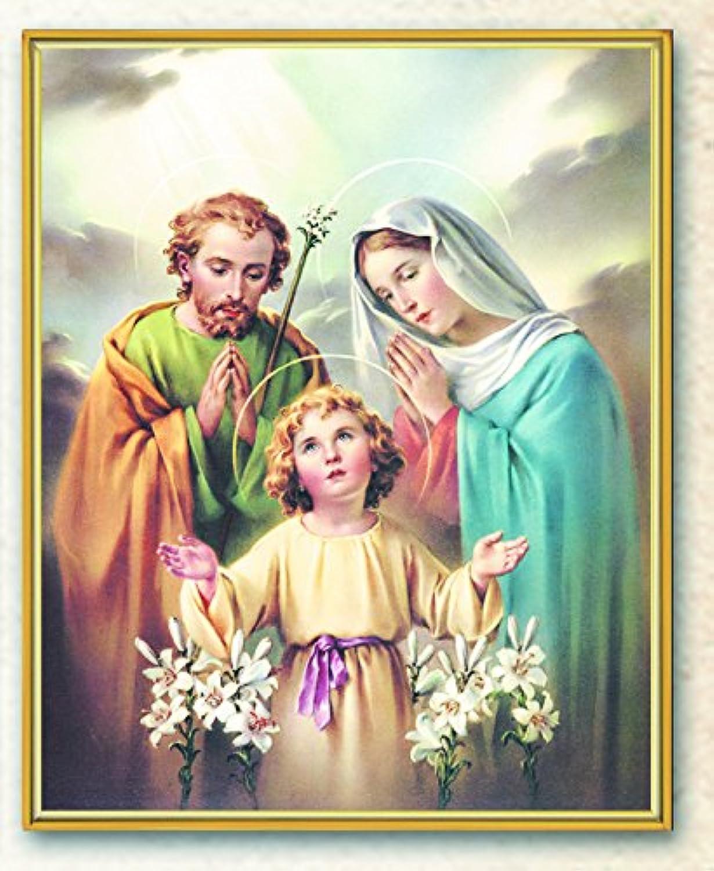 StealStreet SS-WJH-810-361 Holy Family Everlasting Framed Plaque
