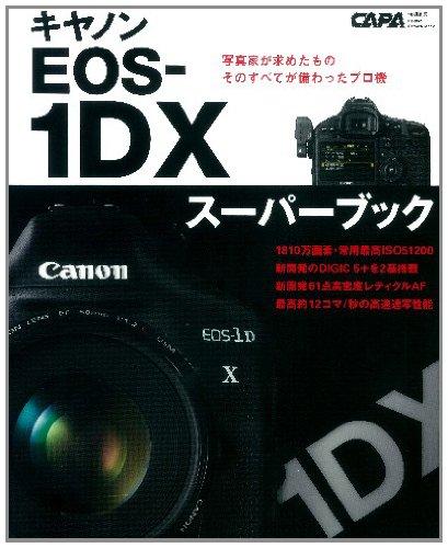 Price comparison product image Canon EOS-1DX Super Book (Gakken Camera Mook) ISBN: 4056065810 (2012) [Japanese Import]