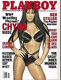 Playboy Magazine - November 2000 - Chyna WWF Single Issue Magazine – Adult, 2006