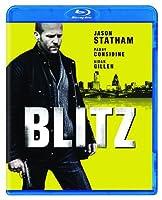 ブリッツ [Blu-ray]