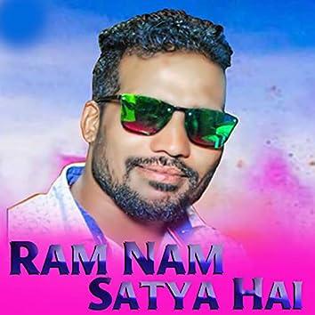 Ram Nam Satya Hai