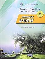 职业教育行业英语立体化系列教材:旅游英语
