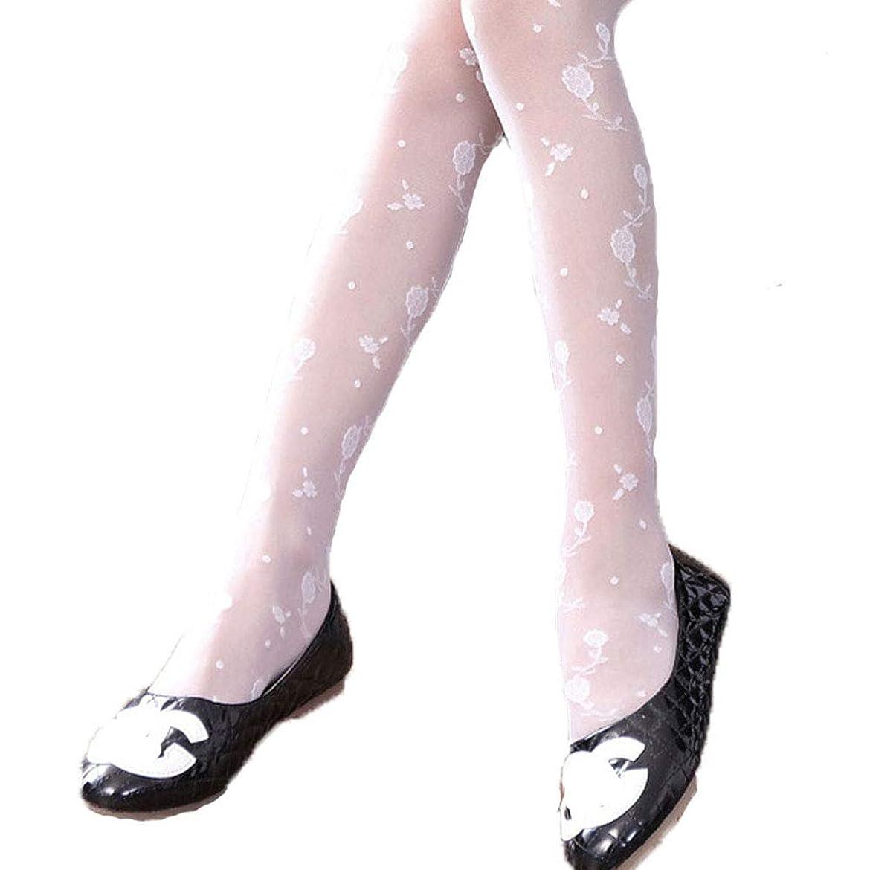 後方に排他的打倒(フォーペンド)Forpend フラワー タイツ ストッキング 女の子 子供ドレス用 子ども用フォーマルタイツ 発表会 結婚式 卒業式 靴下 SS09
