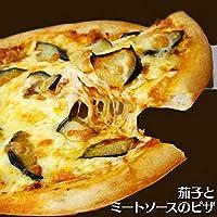 茄子とミートソースのピザ