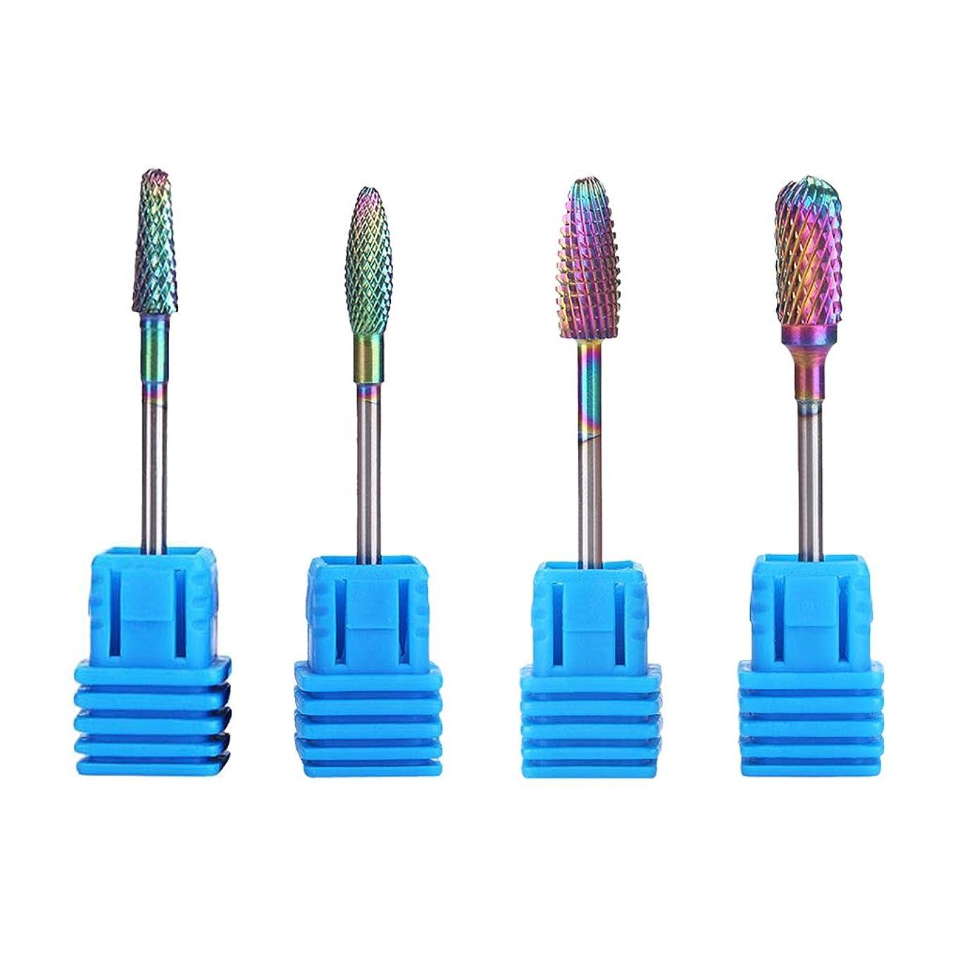 偽物数学的なバターP Prettyia タングステン鋼 研磨ヘッド ネイルドリルビット 電気ネイルマシン用 4個