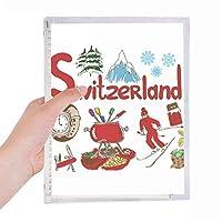 スイスの国立シンボルマーク 硬質プラスチックルーズリーフノートノート