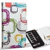 スマコレ ploom TECH プルームテック 専用 レザーケース 手帳型 タバコ ケース カバー 合皮 ケース カバー 収納 プルームケース デザイン 革 その他 カラフル 模様 006049