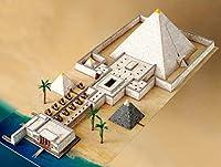 ピラミッド 1/400 シュライバー・ボーゲン<ペーパークラフト>