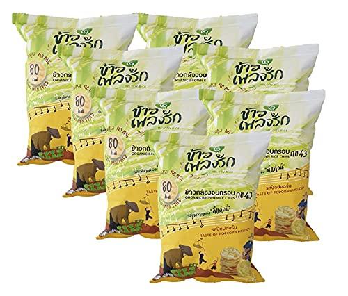 7 Pcs 80 Kcal diet snacks appetizer