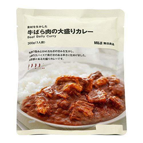 無印良品 素材を生かした 牛ばら肉の大盛りカレー【3袋】