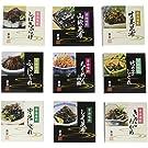 京佃煮9品詰め合せ 京洛味彩 TI-30