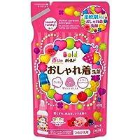 ボールド 香りのおしゃれ着洗剤詰替 × 5個セット