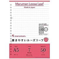 マルマン 書きやすいルーズリーフ A5 7mm罫アシストライン入 50枚 L1340 【まとめ買い10冊セット】