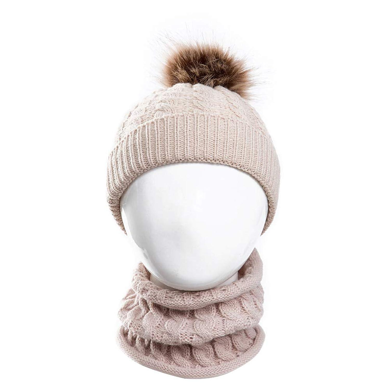 BESTOYARD 赤ちゃんの帽子 冬 ポンポン帽子 かぎ針編みのビーニー 帽子 幼児 子供ニットキャップ スカーフセット6-12ヶ月 ベージュ