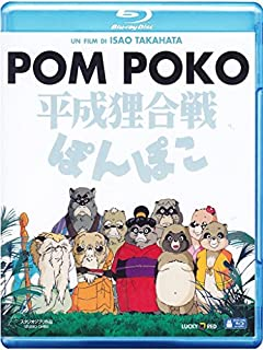 Pom Poko (B00TUBOOOI)   Amazon price tracker / tracking, Amazon price history charts, Amazon price watches, Amazon price drop alerts