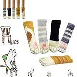 Yakamoz 20pcs 5 Set Chaussettes Chaise en Forme Chat Mignon Pieds de Meuble Chaise Pieds Couvertures Patins de Table Fantaisie Anti-dérapage