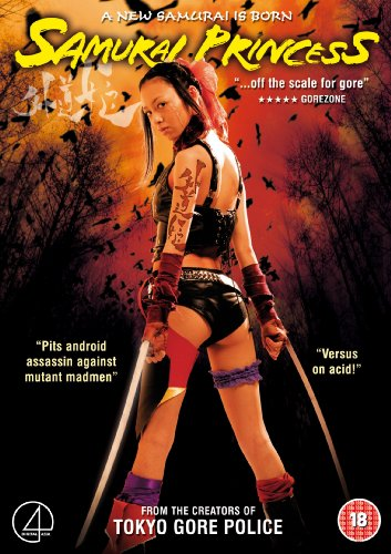 Samurai Princess [DVD] [2009] [Reino Unido]