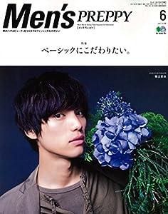 Men's PREPPY (メンズ プレッピー) 2017年 6月号の表紙