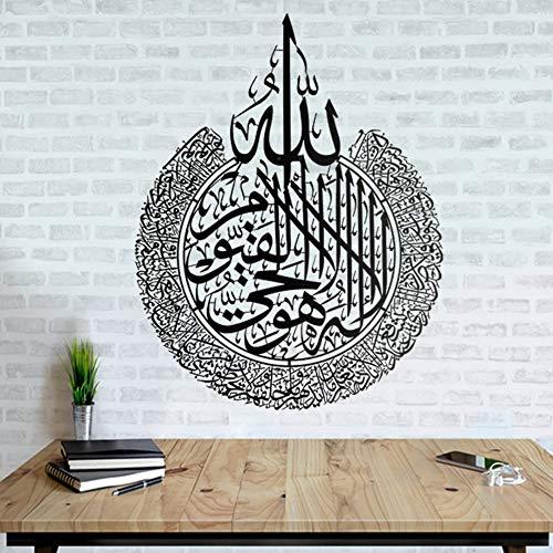 tualist Calligraphic Ayat al-Kursi - Decoración de Pared (Metal)
