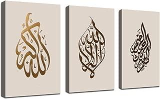 islamic art gold