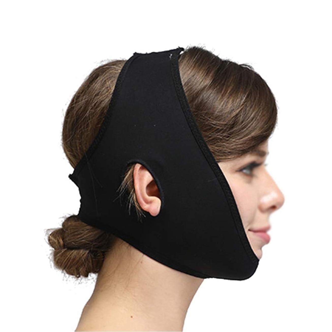 バルコニーペルセウスアドバイスXHLMRMJ フェイシャル彫刻道具、弾力性のあるヘッドギア、脂肪吸引術、薄い顔、二重あご (Color : Black, Size : XL)