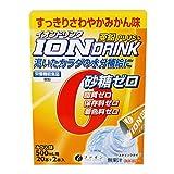 ファイン イオンドリンク亜鉛プラス みかん味 砂糖ゼロ 脂質ゼロ 22包入×30個セット