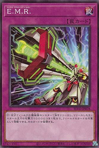 遊戯王 BLVO-JP078 E.M.R. (日本語版 ノーマル) ブレイジング・ボルテックス