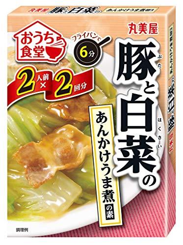 丸美屋食品工業 おうち食堂 豚と白菜のあんかけうま煮の素 140g ×10箱