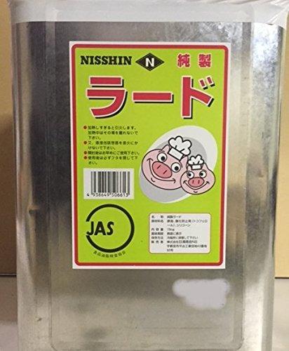純製ラード 15kg /日清(3缶)