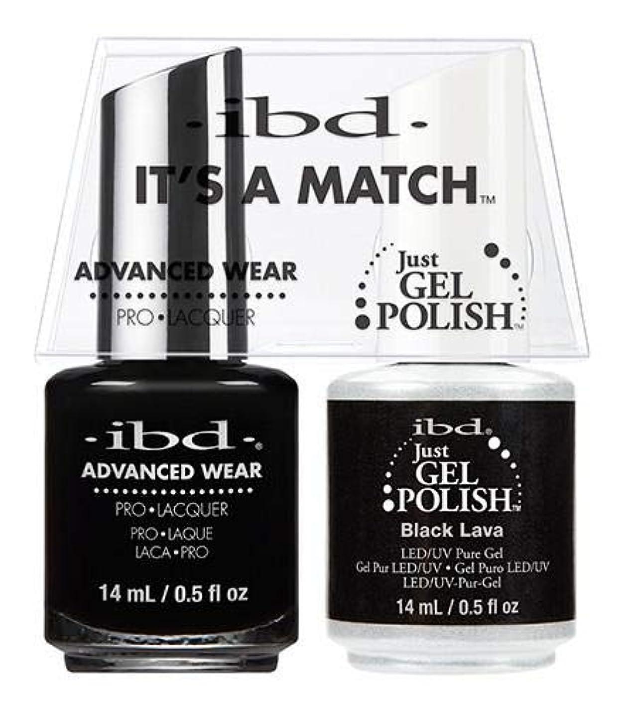 場所ピクニック自伝IBD Advanced Wear -