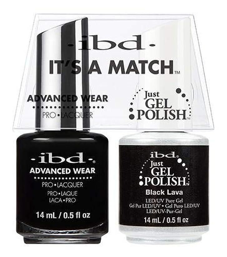 のため規模過激派IBD Advanced Wear -