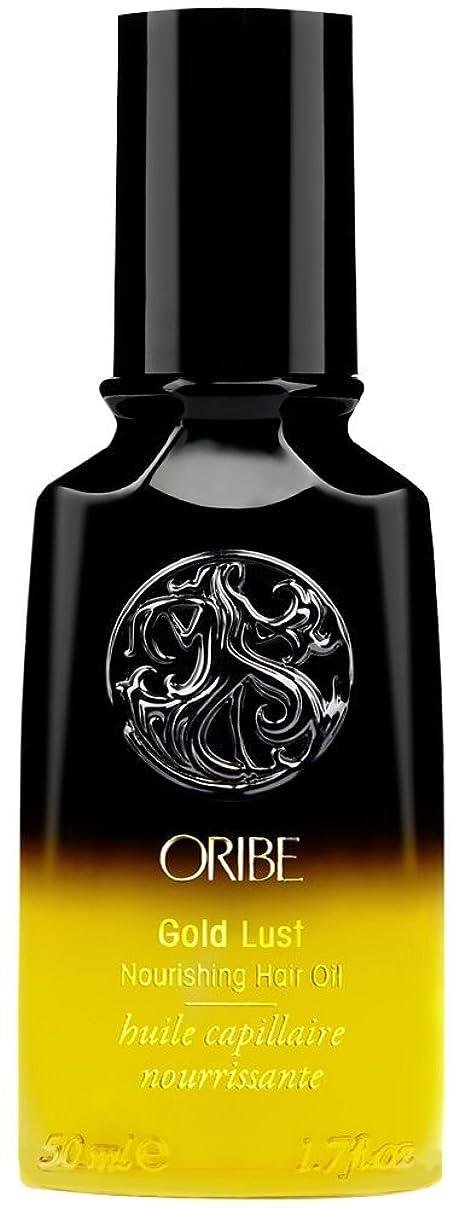 ダンプ関数女性Gold Lust Nourishing Hair Oil
