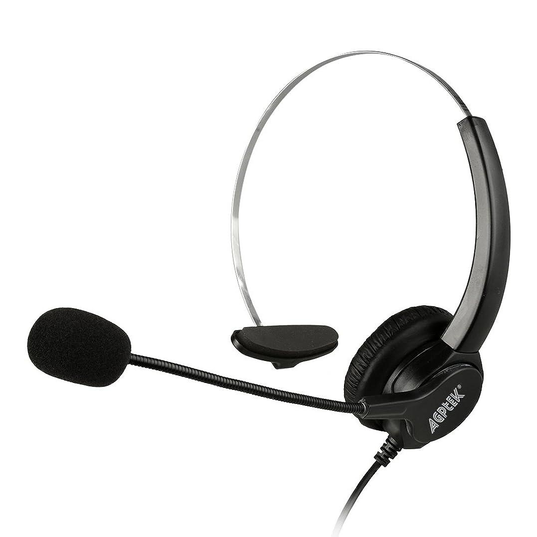 潜在的なラッシュ画家AGPtek USBヘッドセット ハンズフリー高音質片耳式USBエントリータイプ PCオーバーヘッドフォン ブラック