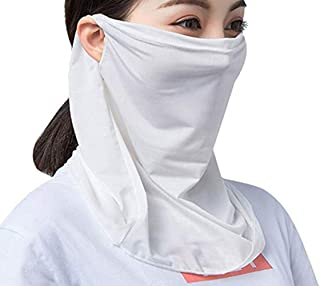 Sun Protection Face Mask Single Layer Neck Gaiter Lightweight Summer Protection Scarf Bandana UPF 50+UV Protective