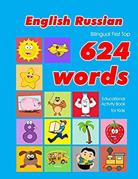 English - Russian Bilingual First Top 624 Words Educational Activity Book for Kids  Easy vocabulary learning flashcards best for infants babies ..  624 Basic First Words for Children