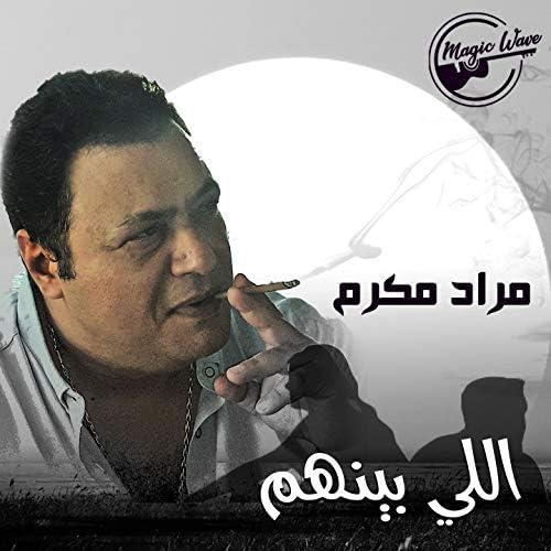 Mourad Makram