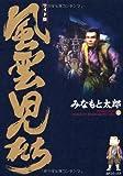 風雲児たち (10) (SPコミックス)