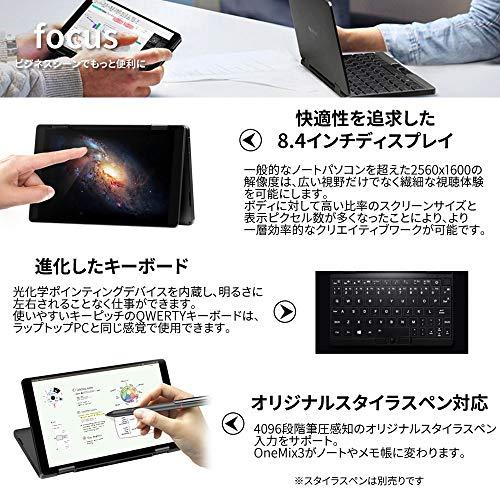 51EsuRnCvCL-Geekbuyingで「One Mix 3S」のm3モデルが870ドルで買えるクーポンセール中![PR]
