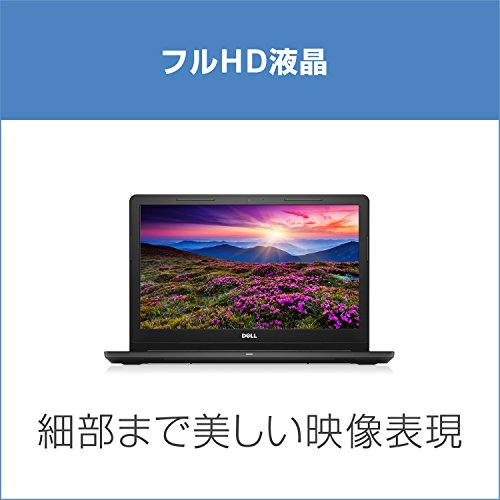 Dell『Inspiron153573Celeron19Q21』